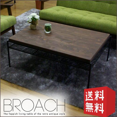 センターテーブル BROACH ブローチ | アンティーク 古木 アイアン 無垢材 木製 ローテーブル リビングテーブル 木製テーブル 北欧 レトロ ラック 棚 モダン おしゃれ 完成品 インダストリアル