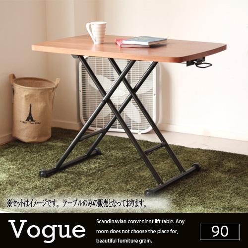 昇降テーブル 北欧風 ブラウン ウォールナット突板 木製 90cm コンパクト アンティーク風 昇降式テーブル リフティングテーブル 高さ調節可能 おしゃれ 便利