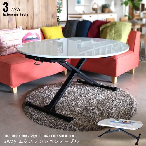 昇降式テーブル ダイニング 120 テーブル 昇降式 高さ調節 ガス圧 ダイニングテーブル 伸縮 伸長式 変形 丸テーブル 円形 ホワイト 白 鏡面 ブラウン リフティングテーブル デスク 北欧 モダン おしゃれ gkw