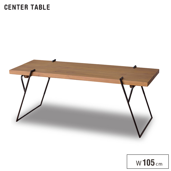 【送料込】 アンティーク風 センターテーブル 105 木製 北欧風 105cm リビングテーブル コーヒーテーブル ヴィンテージ風 ローテーブル カフェテーブル カントリー調 アイアン脚 高級感 天然木 レトロ シンプル コンパクト モダン かわいい おしゃれ