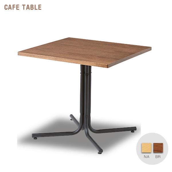 【送料込】 アンティーク風 カフェテーブル 75 木製 北欧風 コーヒーテーブル 正方形 天然木 スチール脚 ティーテーブル センターテーブル ネイル机 ブラウン ナチュラル 75cm シンプル モダン かわいい おしゃれ