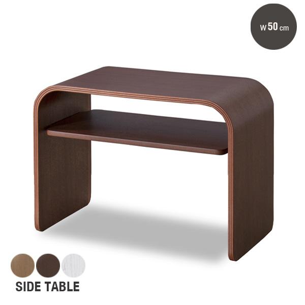 【送料込】 サイドテーブル 50 北欧風 木製 アンティーク風 収納 天然木 蓋つき ナイトテーブル おしゃれ ミニテーブル コーヒーテーブル リビングテーブル 人気 シンプル かわいい コンパクト インテリア 個性的 送料無料