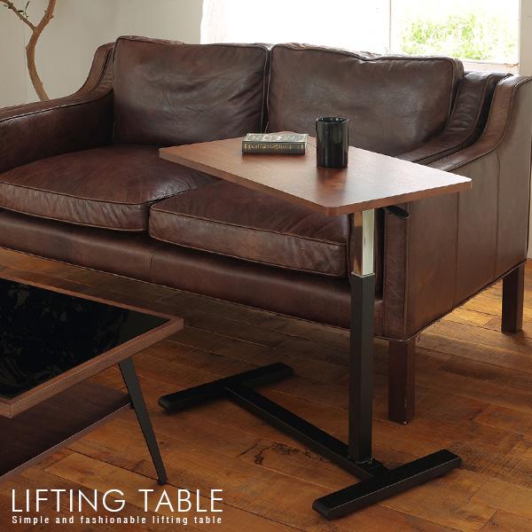 サイドテーブル 北欧風 おしゃれ キャスター付き ガス圧昇降式 高さ調節可能 ソファサイドテーブル ベッドサイドテーブル 便利 ウォールナット突板 スチール脚
