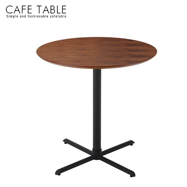 カフェテーブル 円形 65 丸テーブル アンティーク風 北欧風 スタンドタイプ 一本脚 天然木 木製 幅65cm コンパクト カフェ風 2人掛け用 シンプル おしゃれ 人気 おすすめ