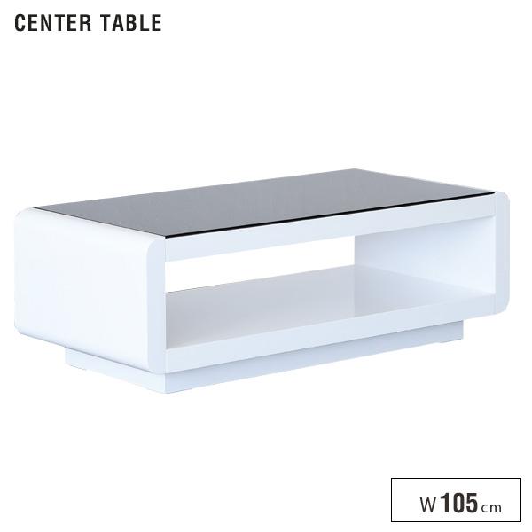 【送料込】 ローテーブル センターテーブル 105 棚付き リビングテーブル コーヒーテーブル カフェテーブル 収納 便利 コンパクト シンプル エナメル塗装 ホワイト インテリア モダン おしゃれ