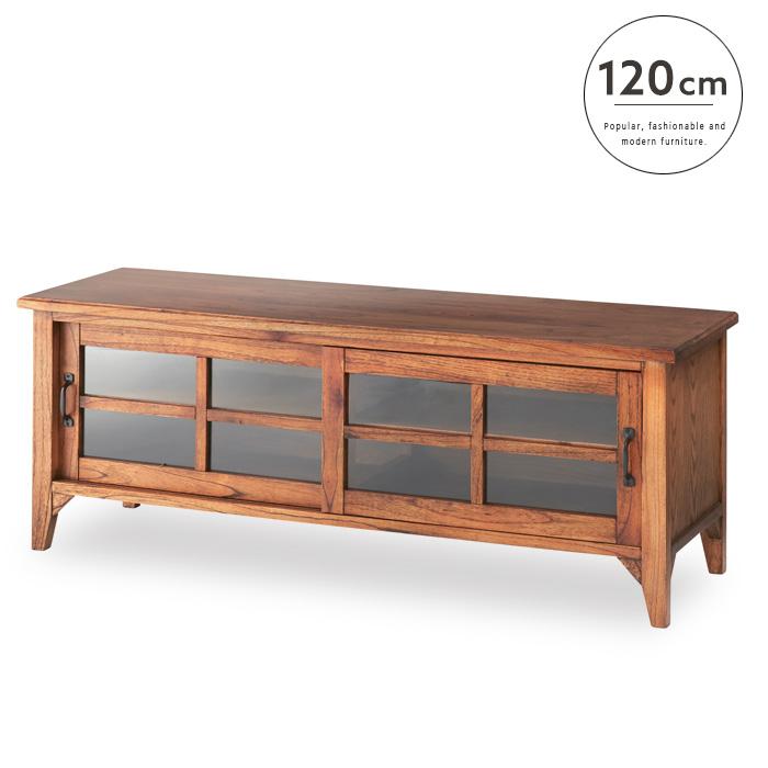 【送料込】アンティークローボード 120 Rosario ロサリオ | 北欧 木製 アンティーク風 テレビボード 天然木 レトロ 木 強化ガラス カントリー 収納 便利 シンプル かわいい おしゃれ 送料無料