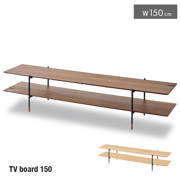 【送料込】 TVボード 150 北欧風 シンプル デザイナーズ風 天然木 テレビボード ローボード リビングボード 棚付き 収納 tvボード ウォールナット オーク おしゃれ 個性的 インテリア 送料無料