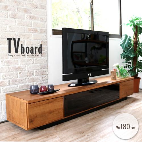 アンティーク テレビ台 180 北欧 テレビボード 完成品 ローボード 北欧風 完成 木製 tvボード 収納 シンプル ナチュラル ガラス 扉付き 幅180 人気 おしゃれ 送料無料 gkw