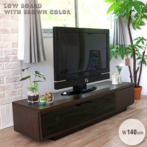 テレビボード 140 テレビ台 おしゃれ 幅140cm アンティーク 北欧風 完成品 木製 ローボード TVボード 収納 多い 強化ガラス 引出し ブラウン モダン シンプル コンパクト おすすめ 送料無料 gkw