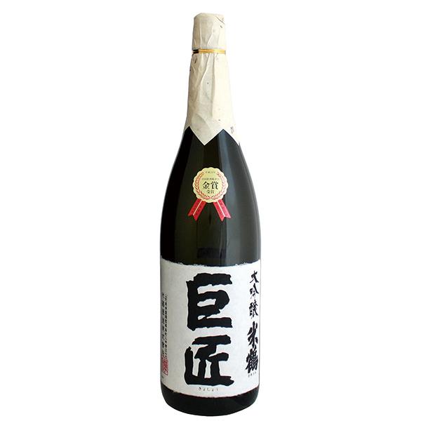 山形・米鶴酒造 / 大吟醸袋どり巨匠
