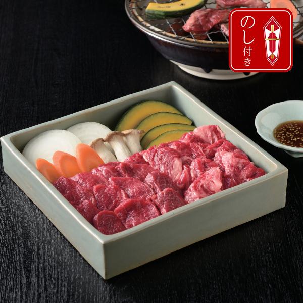 日本の牛肉がさらにおいしく 評判の国産赤身肉を焼肉で 送料無料 お歳暮短冊のし付き 焼肉用 オープニング 大放出セール 全国一律送料無料 熊本県阿蘇うぶやま村の放牧あか牛