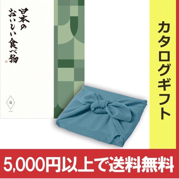 送料無料|<風呂敷包み>日本のおいしい食べ物 カタログギフト<蓬[よもぎ]+風呂敷(あじさい)>|※平日9時まで当日出荷(カード限定)※包装のしメッセージカード無料対応