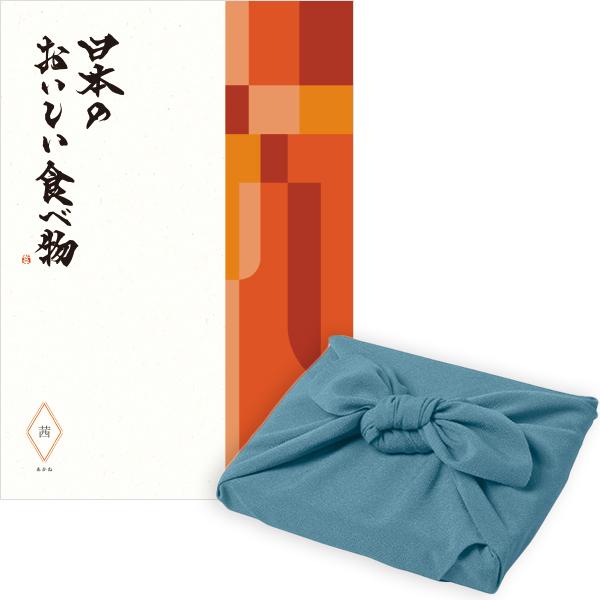 送料無料|<風呂敷包み>日本のおいしい食べ物 カタログギフト<茜+風呂敷(あじさい)>|※あす楽(翌日配送)はカード限定※包装のしメッセージカード無料対応