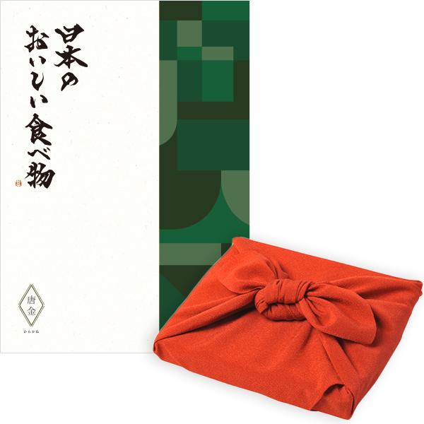 送料無料|<風呂敷包み>日本のおいしい食べ物 カタログギフト<唐金+風呂敷(りんご)> |※あす楽(翌日配送)はカード限定※包装のしメッセージカード無料対応, DOOON ショップ:5adb03d3 --- sunward.msk.ru