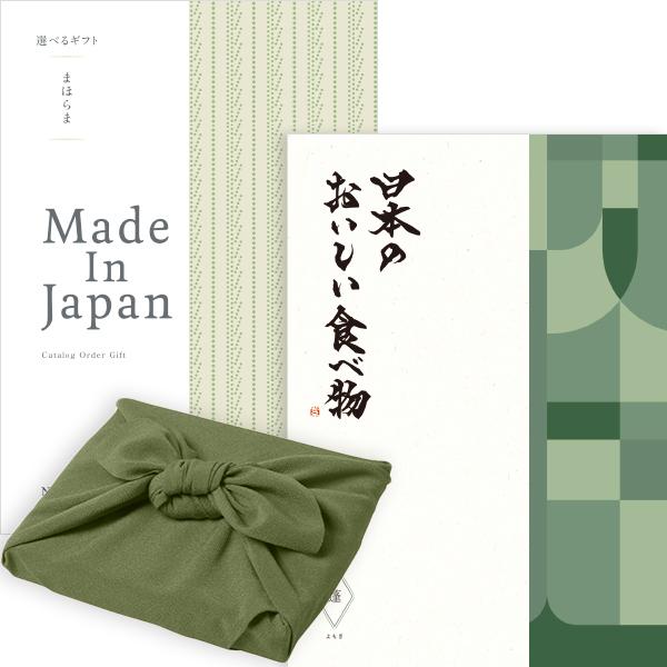 送料無料|<風呂敷包み>まほらまメイドインジャパンwith日本のおいしい食べ物<NP14with蓬+風呂敷(かぶの葉)>|※あす楽(翌日配送)はカード限定※包装のしメッセージカード無料対応