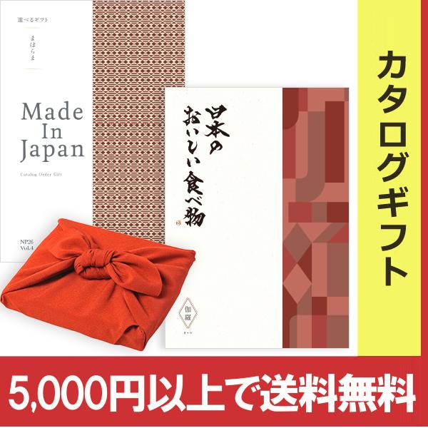 送料無料|<風呂敷包み>まほらまメイドインジャパンwith日本のおいしい食べ物<NP26with伽羅+風呂敷(りんご)>|※平日9時まで当日出荷(カード限定)※包装のしメッセージカード無料対応