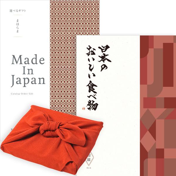 送料無料|<風呂敷包み>まほらまメイドインジャパンwith日本のおいしい食べ物<NP26with伽羅+風呂敷(りんご)>|※あす楽(翌日配送)はカード限定※包装のしメッセージカード無料対応