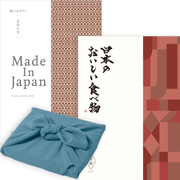 送料無料 <風呂敷包み>まほらまメイドインジャパンwith日本のおいしい食べ物<NP26with伽羅+風呂敷(あじさい)> ※あす楽(翌日配送)はカード限定※包装のしメッセージカード無料対応