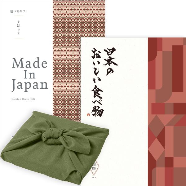 送料無料|<風呂敷包み>まほらまメイドインジャパンwith日本のおいしい食べ物<NP26with伽羅+風呂敷(かぶの葉)>|※あす楽(翌日配送)はカード限定※包装のしメッセージカード無料対応