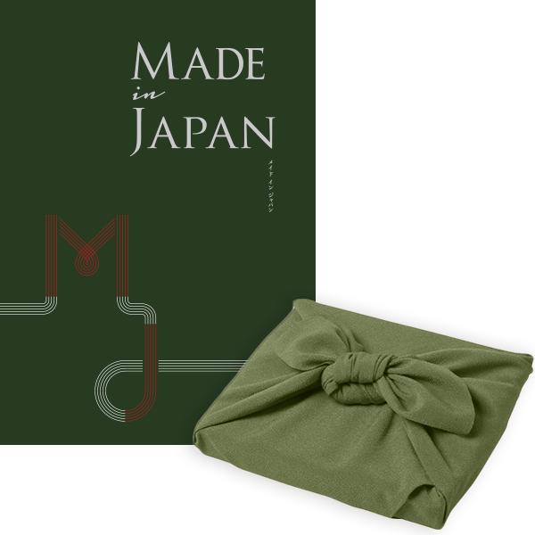 送料無料|<風呂敷包み>メイドインジャパン カタログギフト<MJ29+風呂敷(かぶの葉)> |※あす楽(翌日配送)はカード限定※包装のしメッセージカード無料対応