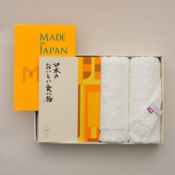 ※あす楽 カタログギフト (翌日配送) はカード限定※包装のしメッセージカード無料対応 <MJ06+橙[だいだい]> ウィズ日本のおいしい食べ物 今治フェイスタオルセット | メイドインジャパン + 送料無料|