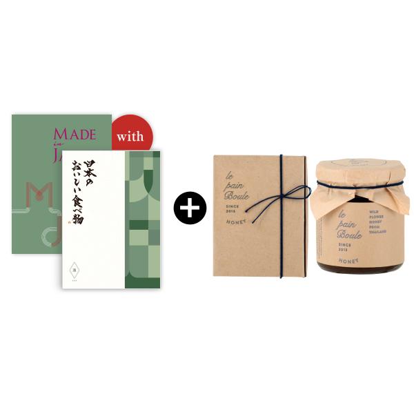 送料無料|【引出物宅配便】Made In Japan with 日本のおいしい食べ物 <MJ14+蓬(よもぎ)>+le pain boule ハニー