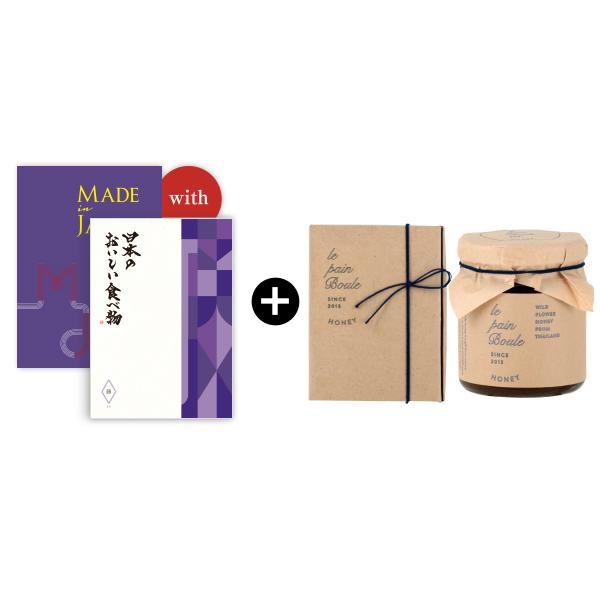 送料無料|【引出物宅配便】Made In Japan with 日本のおいしい食べ物 <MJ19+藤(ふじ)>+le pain boule ハニー