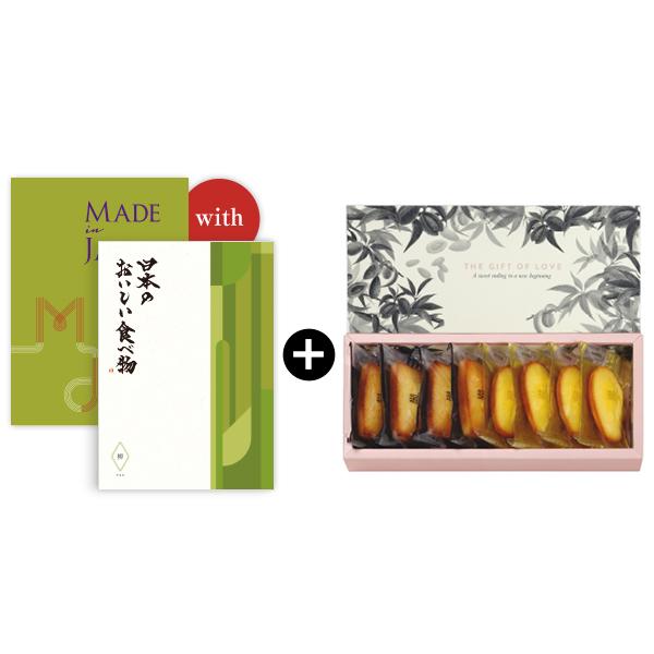 送料無料|【引出物宅配便】Made In Japan with 日本のおいしい食べ物 <MJ21+柳(やなぎ)>+アンリ・シャルパンティエ / ブライダルギフト フィナンシェ・マドレーヌ詰合せ(8個入り)