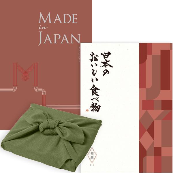 送料無料|<風呂敷包み>メイドインジャパン with日本のおいしい食べ物<MJ26with伽羅+風呂敷(かぶの葉)>|※あす楽(翌日配送)はカード限定※包装のしメッセージカード無料対応