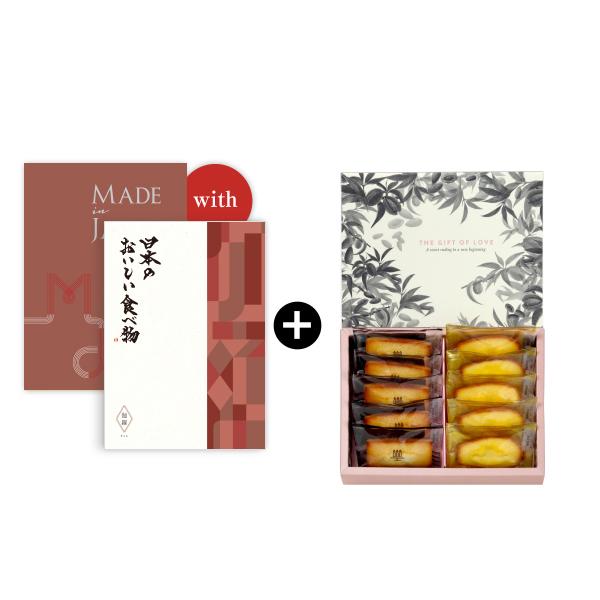 送料無料 【引出物宅配便】Made In Japan with 日本のおいしい食べ物 <MJ26+伽羅(きゃら)>+アンリ・シャルパンティエ / ブライダルギフト フィナンシェ・マドレーヌ詰合せ(10個入り)