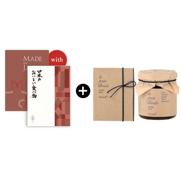 送料無料 【引出物宅配便】Made In Japan with 日本のおいしい食べ物 <MJ26+伽羅(きゃら)>+le pain boule ハニー
