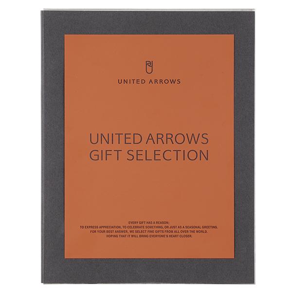 送料無料|UNITED ARROWS GIFT SELECTION <UAGS-C>【ユナイテッドアローズ カタログギフト ギフトカタログ】|※平日9時まで当日出荷(カード限定)※包装のしメッセージカード無料対応