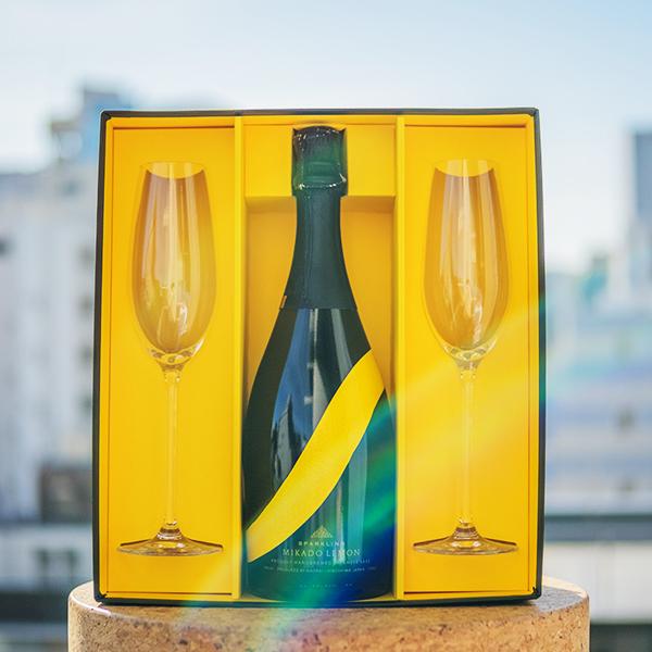 送料込|MIKADO LEMON / Sparkling lemon sake シャンパングラスセット【送料込/本体12960円+送料648円】