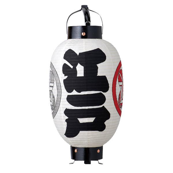 送料無料|江戸手描提灯 / 御用形弓張り提灯「江戸・白」