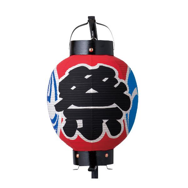 ヒゴが細くて間隔が狭い提灯 赤に 祭 限定品 人気商品 の一字が 日本情緒に溢れています 江戸手描提灯 手丸弓張提灯 送料無料 赤