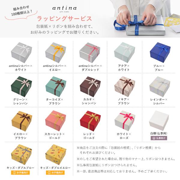 杜克/江国香织著,山本容子著|※伸展,留言卡免费支持包装 ※超过5400日元在1收件地址是购买