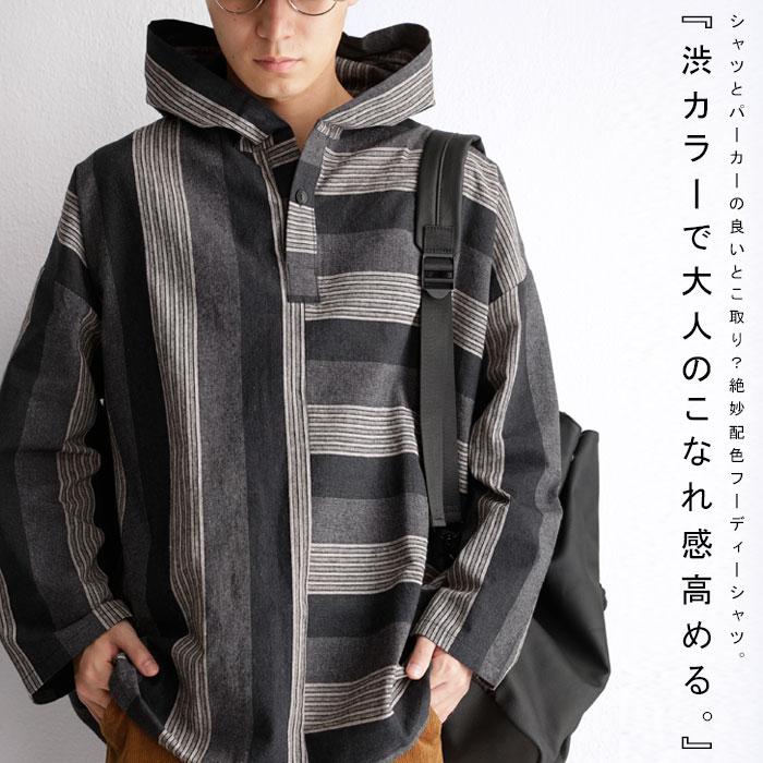 玄人的、渋みと味わいのある柄使い。フーデッドシャツ・11月23日20時~再販。##×メール便不可!