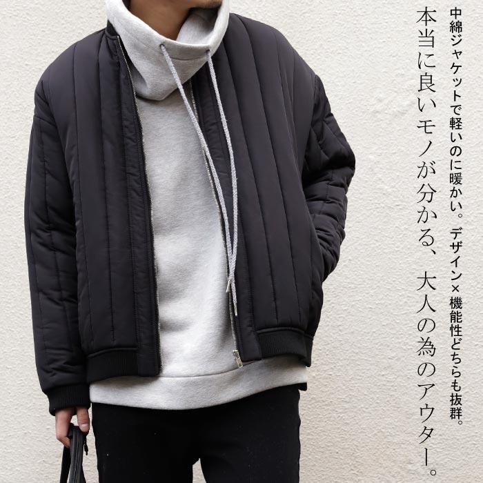 ライトな着心地。シャープで少し大人なカジュアルスタイル。中綿ブルゾン・12月14日20時~発売。##×メール便不可!
