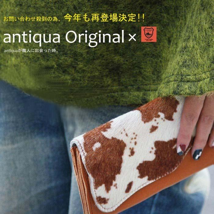 数量限定販売。可愛いこだわりの日本製。ある本革財布##・10月9日20時~再再販。