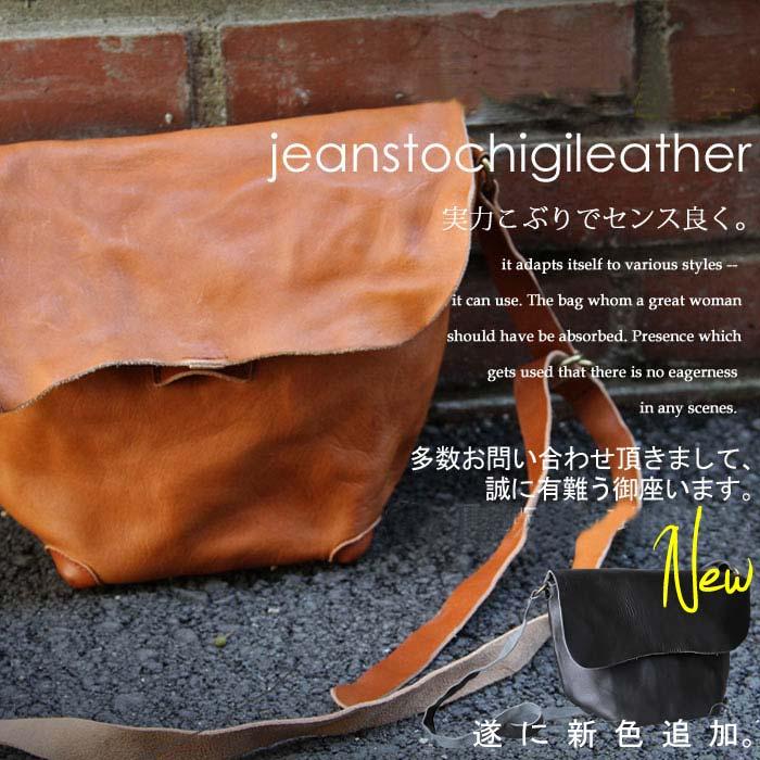 数量限定販売。日本製。最高傑作。本革カバン##・6月8日20時~再再販。「G」