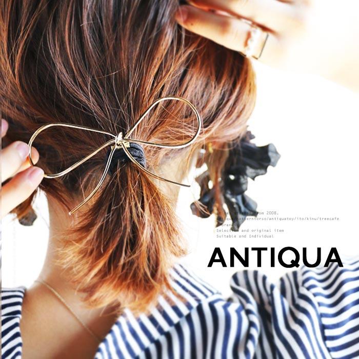 ヘアゴム ゴム 髪飾り リボン ゴールド ビッグ モチーフ 大きい 大人 お洒落 antiqua アンティカ 目を惹くビッグなリボンモチーフ。リボンヘアゴム・8月4日10時~再再販。(30)メール便可