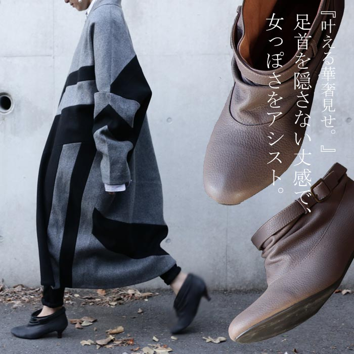 最新モデル。オリジナル本革ブーティー・再再販。育む、本革。『靴屋さんでは買えないブーティ―って。?』##×メール便不可!