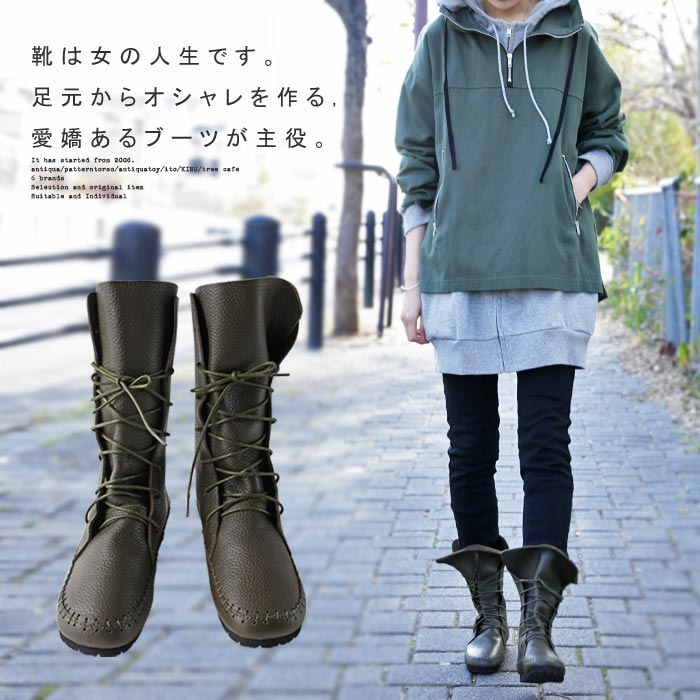 本物志向の大人の女性に。日本製本革編み上げブーツ・再販。あの大大大ヒット。編み上げブーツ。##×メール便不可!