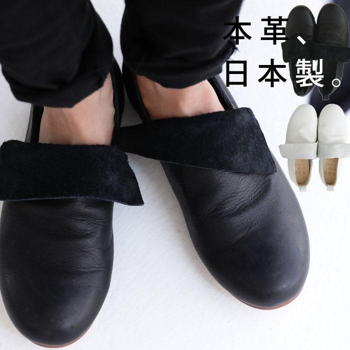 育む、本革日本製。他にはない、究極のデザイン。本革フラットシューズ・再再販。「G」##×メール便不可!
