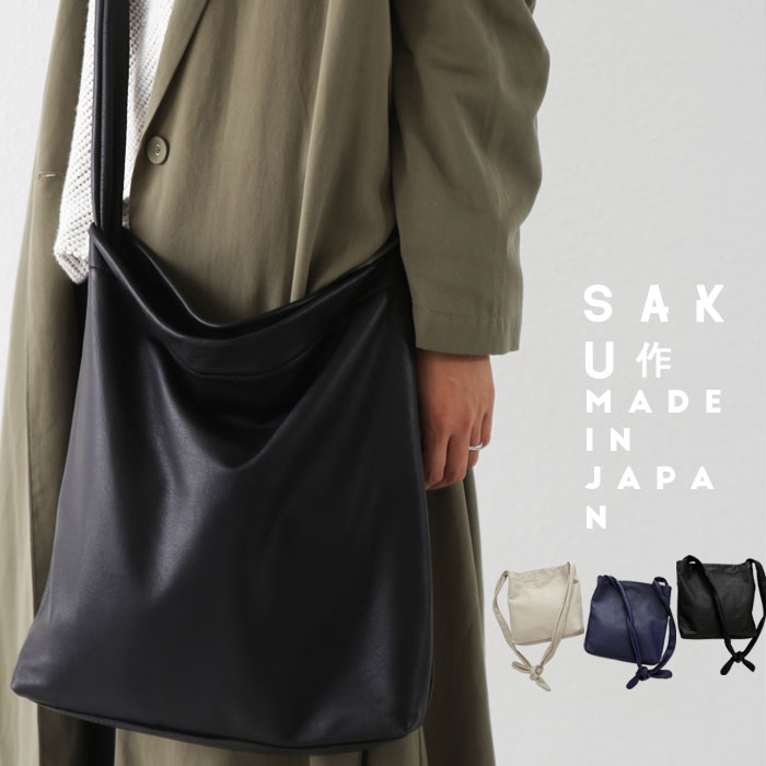 本革日本製。風合いとカラーに惚れ。大人の上質トート。結びレザーバッグ・再再販。##×メール便不可!