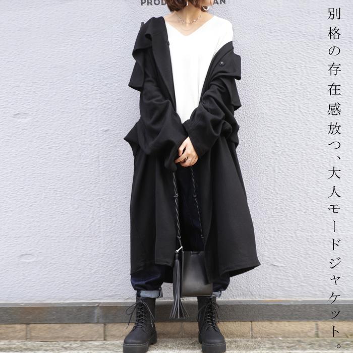 着こなしに厚みを持たせる、極上ウールの風合い。モード羽織りジャケット・再再販。##×メール便不可!【202B】