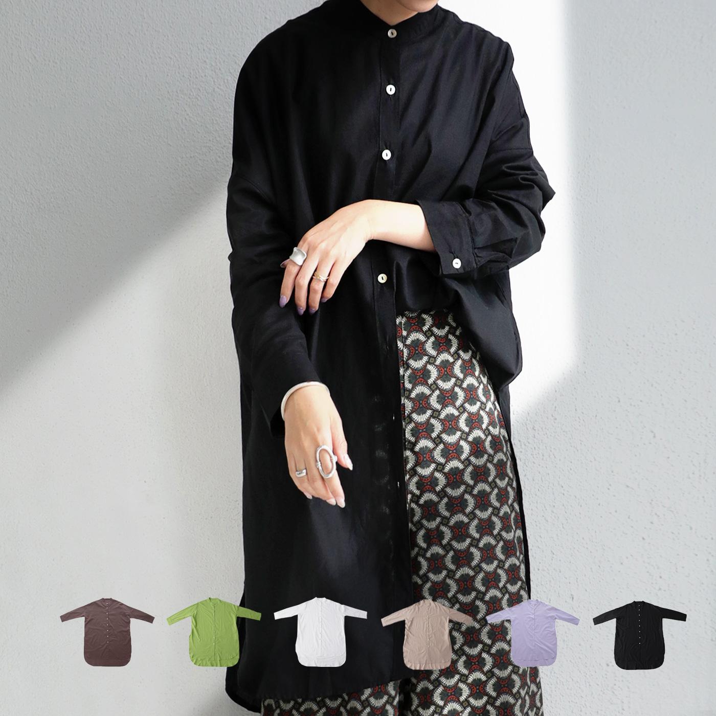トップス トラスト シャツ 大注目 長袖 レディース 綿 綿100 ロング ロングシャツ スタンドカラーシャツ 再再販 女性らしく コットン メール便不可 カラー マニッシュなえりもとが印象的