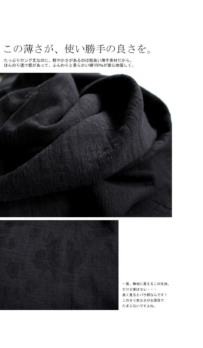 先着順 税抜15000円以上お買い上げでエコバッグプレゼントただものじゃない羽織り。花柄ロング羽織り・再販。 G ##×メール便不可rBdoxeC