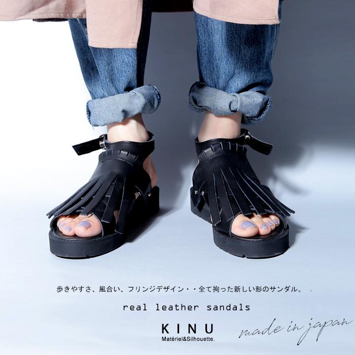 日本製「本革」仕様の拘りotonaサンダル。フリンジモードサンダル・再販。##×メール便不可!