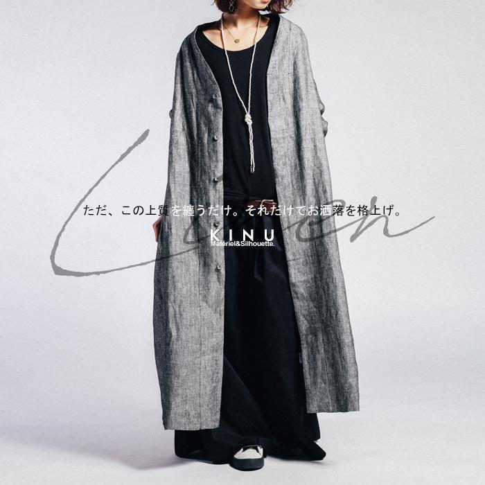 麻の風合いがイイ、究極の羽織り。ヘリンボーンロングジャケット・8月13日20時~発売。##